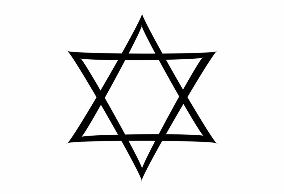 Clipart jewish symbols picture freeuse The Star Of David Judaism Hexagram Jewish People - David Star ... picture freeuse