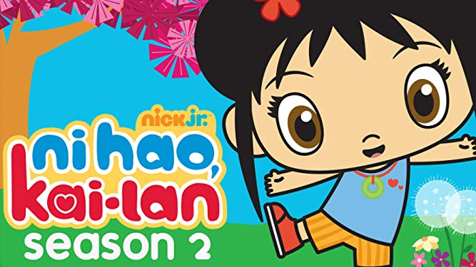 Clipart kaikai kan png royalty free Amazon.com: Watch Ni Hao Kai-lan Season 2 | Prime Video png royalty free