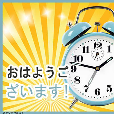 Clipart kids laughing soung clipart freeuse Kids Laugh Alarm Clock - Alarm Clock Sounds Feat. Funky Strawberry ... clipart freeuse