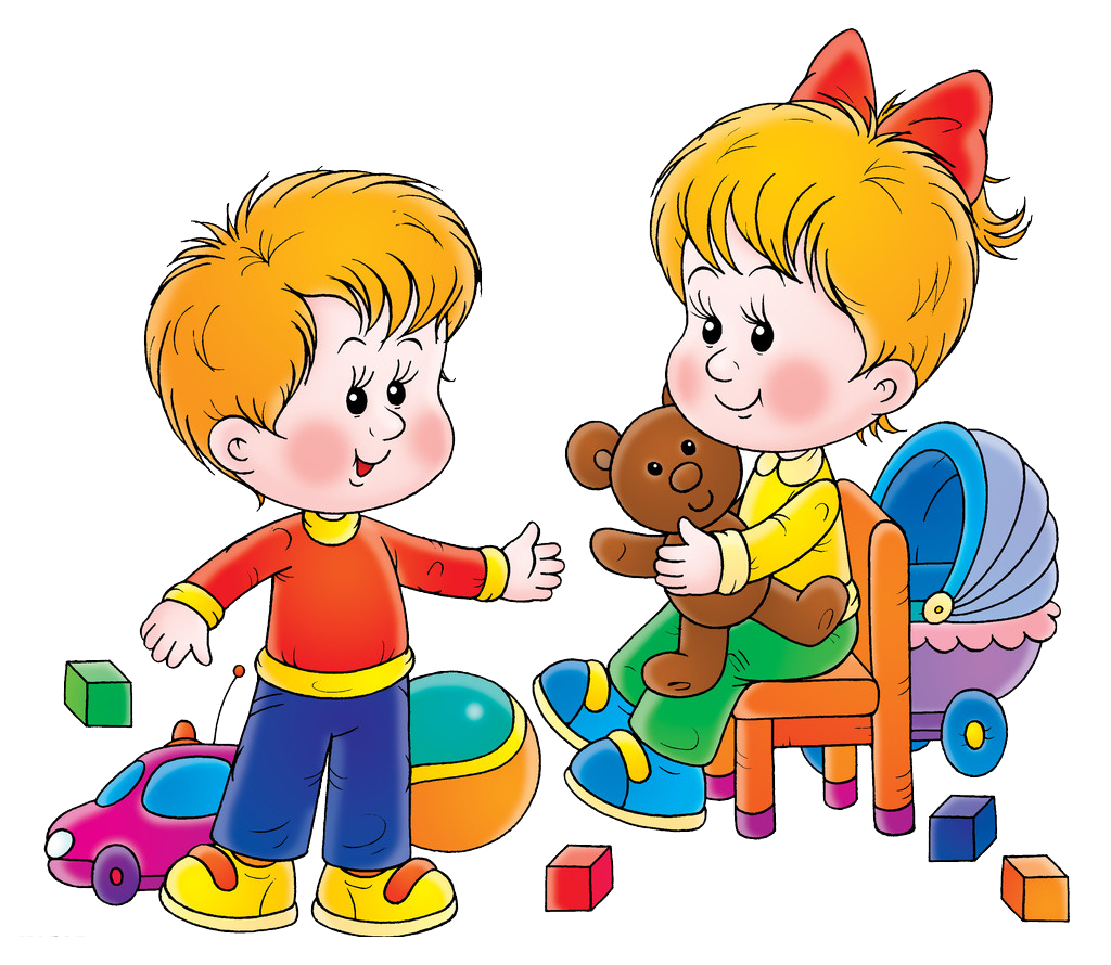 Clipart kids sharing clip freeuse Kids Sharing Toys Png & Free Kids Sharing Toys.png Transparent ... clip freeuse