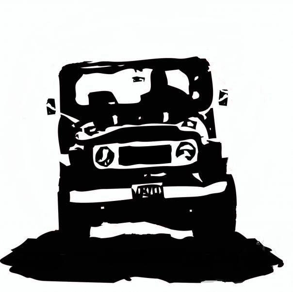 Clipart landcruiser png royalty free library FJ40 Land Cruiser... The Coolest Car of All Time! : Photo ... png royalty free library