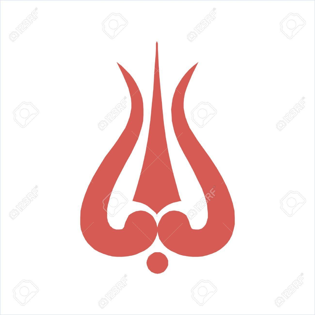 Clipart laxmi road jpg freeuse download Shiva Stock Vector Illustration And Royalty Free Shiva Clipart ... jpg freeuse download