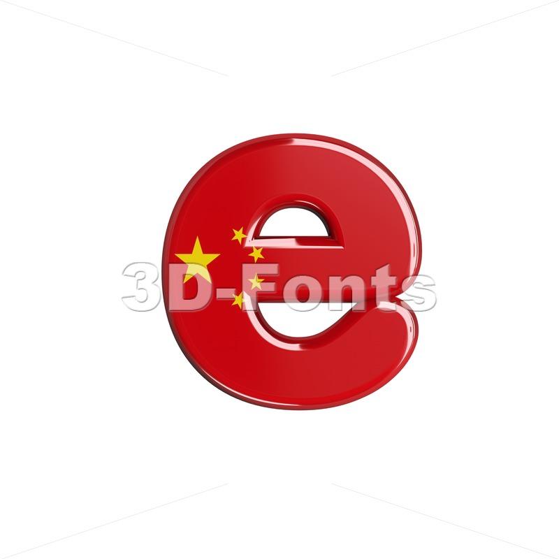 Clipart letter e red lower jpg free China 3d character E | Lower-case letter on white background jpg free