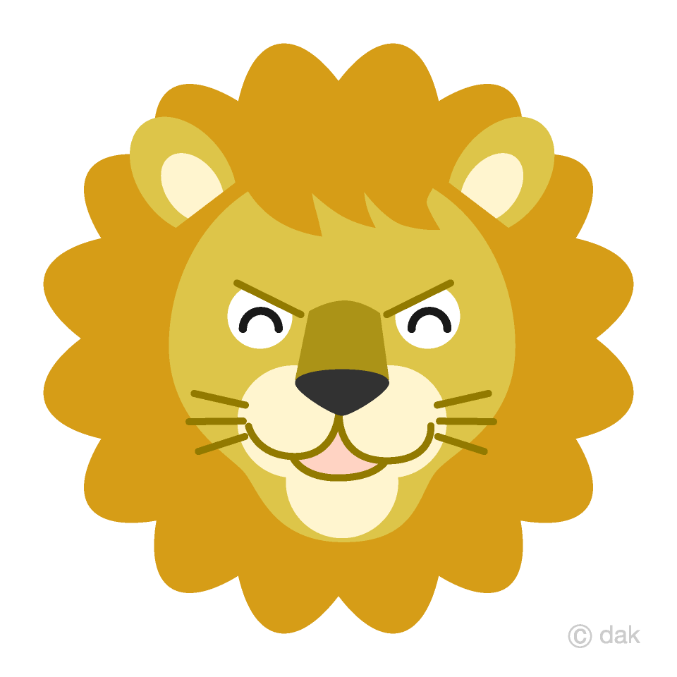 Lion face images clipart clipart royalty free library Smile Lion Face Clipart Free Picture|Illustoon clipart royalty free library