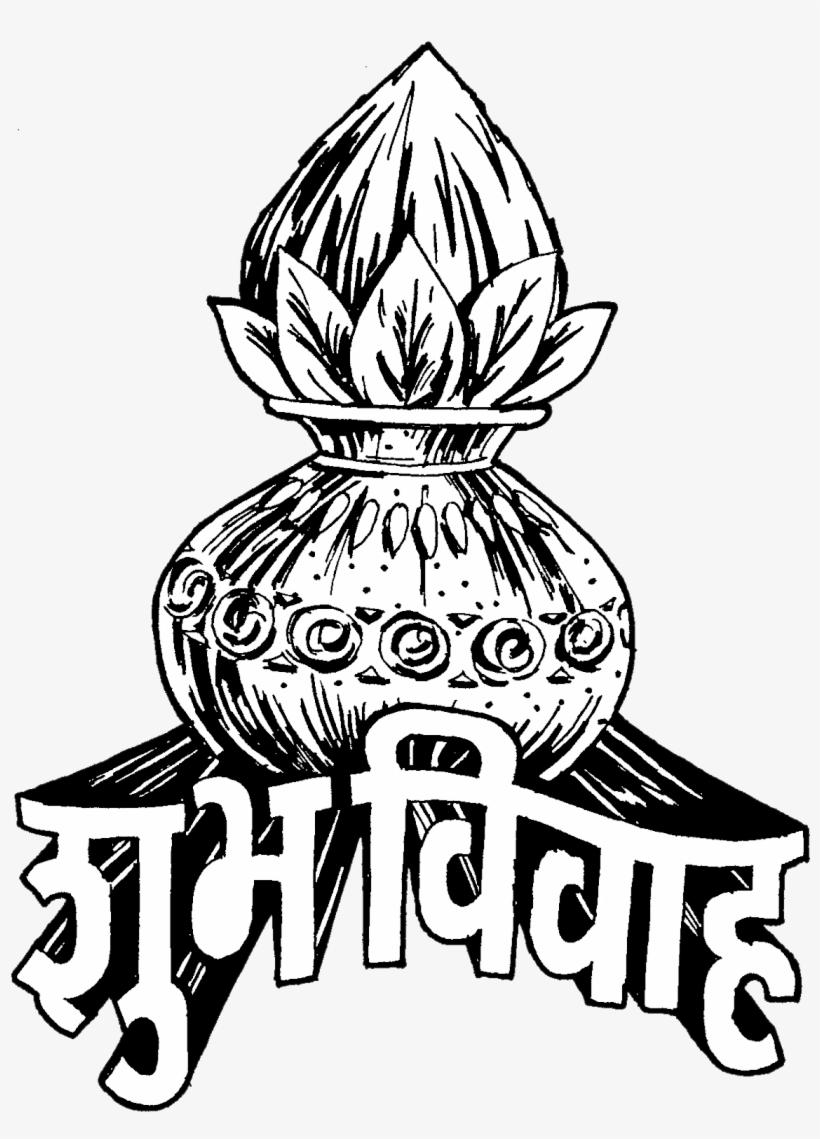 Wedding card logo free clipart clip transparent Indian Wedding Card Symbols Png (+) - Free Download | fourjay.org clip transparent