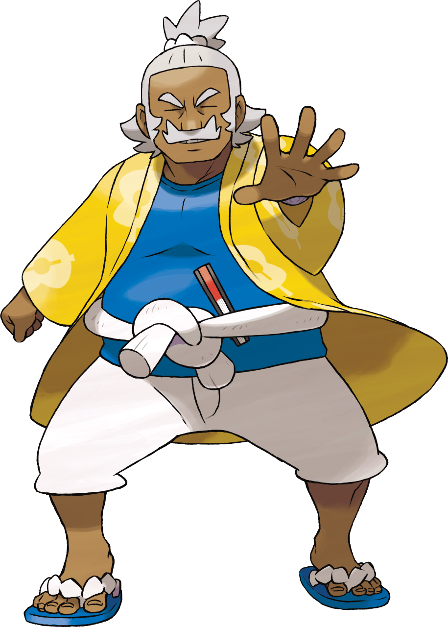 Clipart man thinking of sand and sun png Hala - Bulbapedia, the community-driven Pokémon encyclopedia png