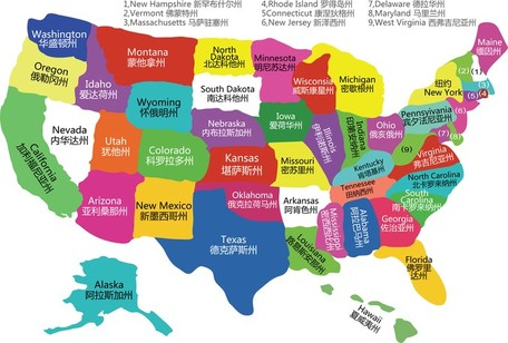 Map clipartfest all . Clipart maps of the united states
