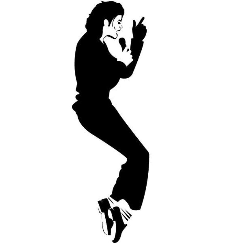 Michael jackson clipart jpg library library 88+ Michael Jackson Clipart   ClipartLook jpg library library