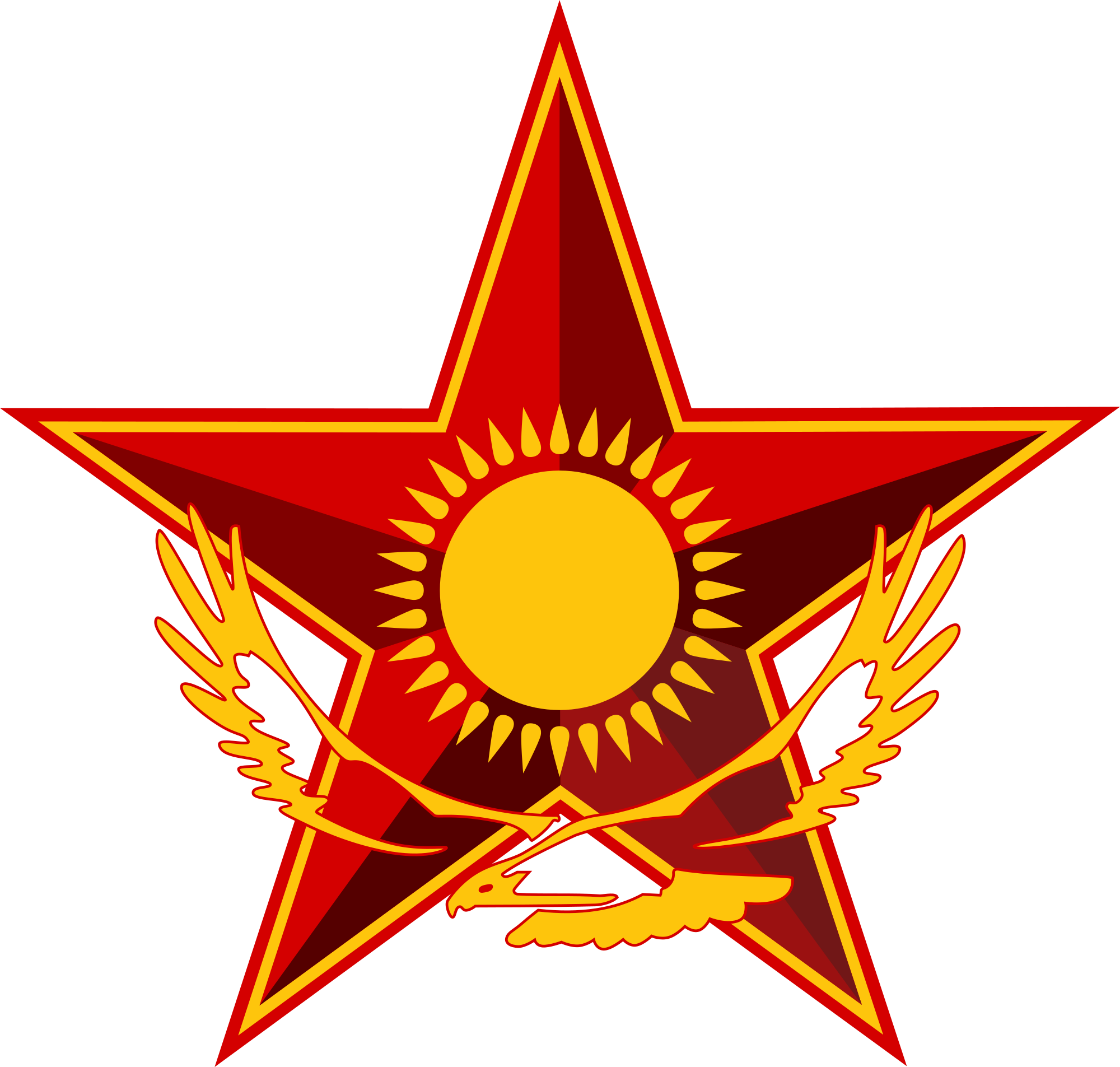 Clipart mod red star picture royalty free stock Ministry of Defense of Kazakhstan - Wikipedia picture royalty free stock