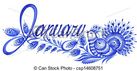 Clipart month names. December name clipartfest the