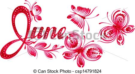 Name clipartfox images about. Clipart month names