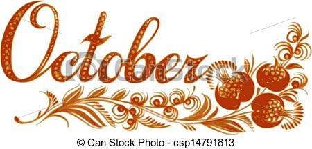 Clipart month names.  best images about