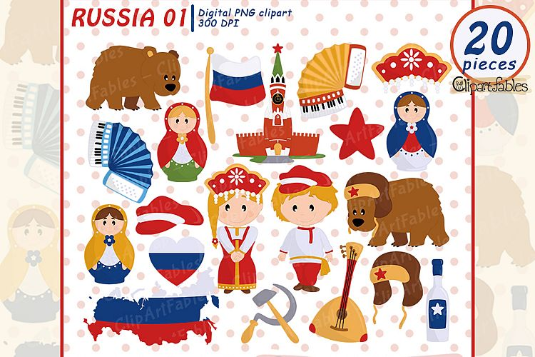 Clipart mosco banner royalty free download Russian clipart, Moscow, Kremlin design - digital clipart banner royalty free download