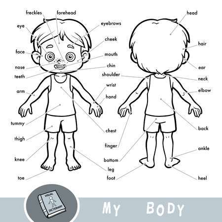 Clipart my body black and white vector transparent My body clipart black and white 3 » Clipart Portal vector transparent