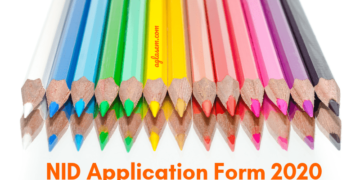 Clipart nid registration form 2017 pdf picture transparent NID DAT 2020 - Notice (Out), Exam Date, Application Form ... picture transparent