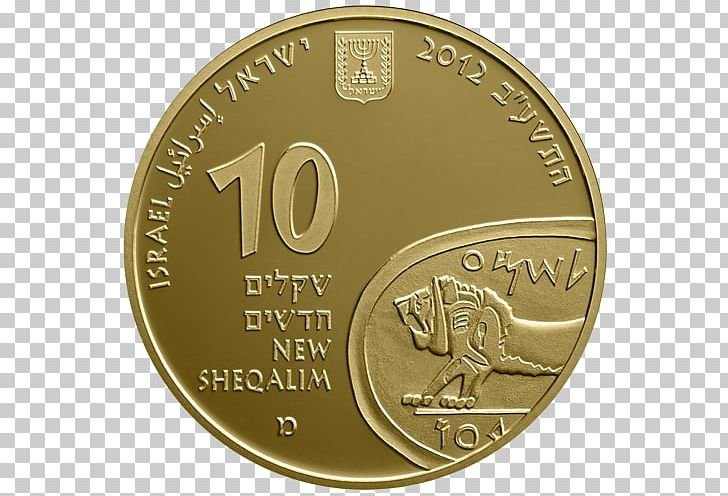 Clipart of a ship carrying gold coins clip art black and white download Gold Coin Tel Megiddo Street Gold Coin Israeli New Shekel PNG ... clip art black and white download