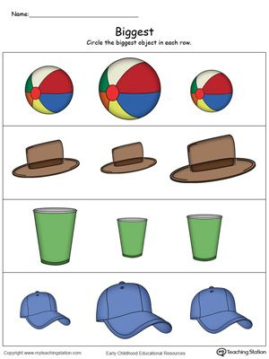 Clipart of big and small objects clip art Biggest Worksheet: Identify the Biggest Object in Color | diy ... clip art