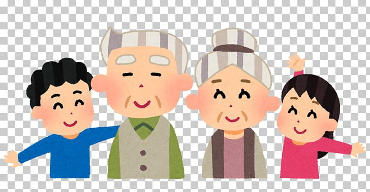 Clipart of different aged people png black and white Respect For The Aged Day Diaper Grandchild Old Age PNG, Clipart, Boy ... png black and white