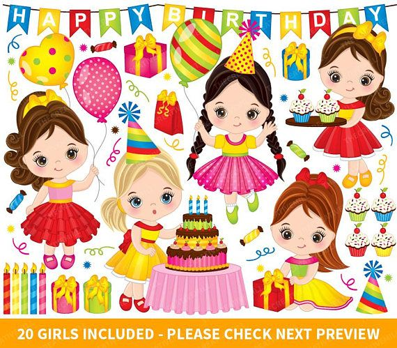 Clipart of girl at a party vector black and white library Birthday Party Clipart - Vector Birthday Clipart, Birthday Girls ... vector black and white library