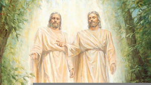 Lds clipart of heavenly father and jesus svg black and white Heavenly Father Jesus Christ Clipart | Free Images at Clker.com ... svg black and white