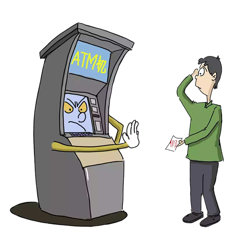 Clipart of money machine image stock Automated teller machine Commercial bank Money Cash - Cartoon ATM ... image stock