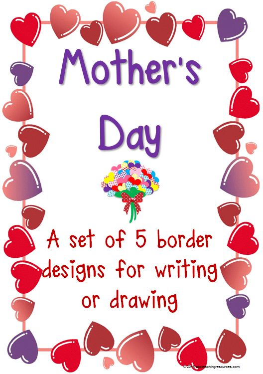 Clipart of mothers day hearts black and white library Mother's Day |Heart and Flower Borders | Template | Blank Page A ... black and white library