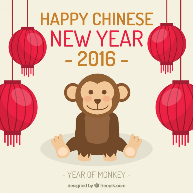 Clipart of new year 2016 banner free library Chinese new year 2016 clipart 1 » Clipart Station banner free library