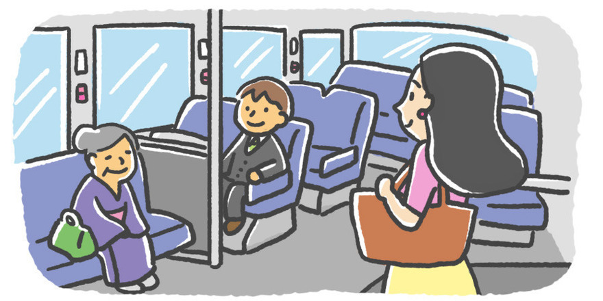 Clipart of someone sitting on a bus banner free library Free Elderly Bus Cliparts, Download Free Clip Art, Free Clip Art on ... banner free library