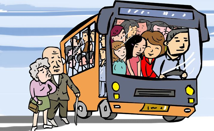 Clipart of old people on bus png free download Free Elderly Bus Cliparts, Download Free Clip Art, Free Clip Art on ... png free download