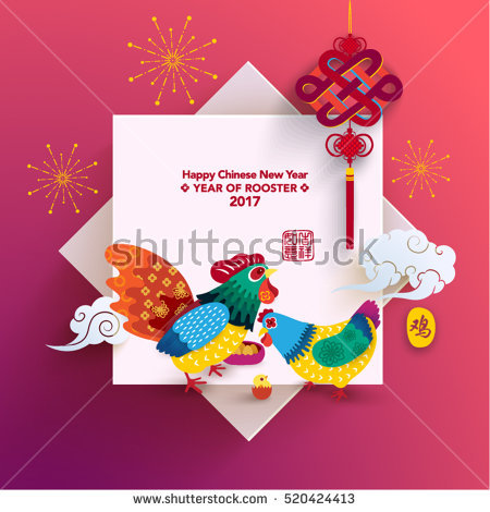 Clipart oriental gratuit image free download Prosperous Banque d'images, d'images et d'images vectorielles ... image free download