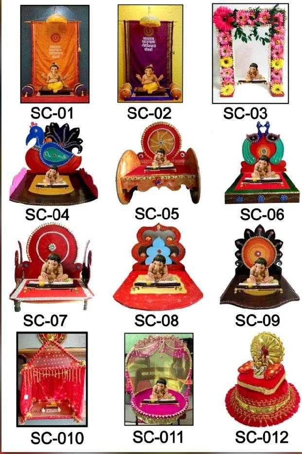 Clipart jewellers vile parle png royalty free stock Swayam Creation Photos, Vile Parle East, Mumbai- Pictures & Images ... png royalty free stock