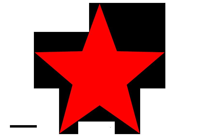 Watercolor star clipart banner transparent Raster clipart star. banner transparent