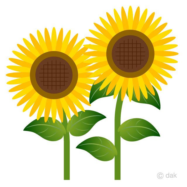 Sun flowerr clipart png royalty free Two Simple Sunflower Clipart Free Picture|Illustoon png royalty free