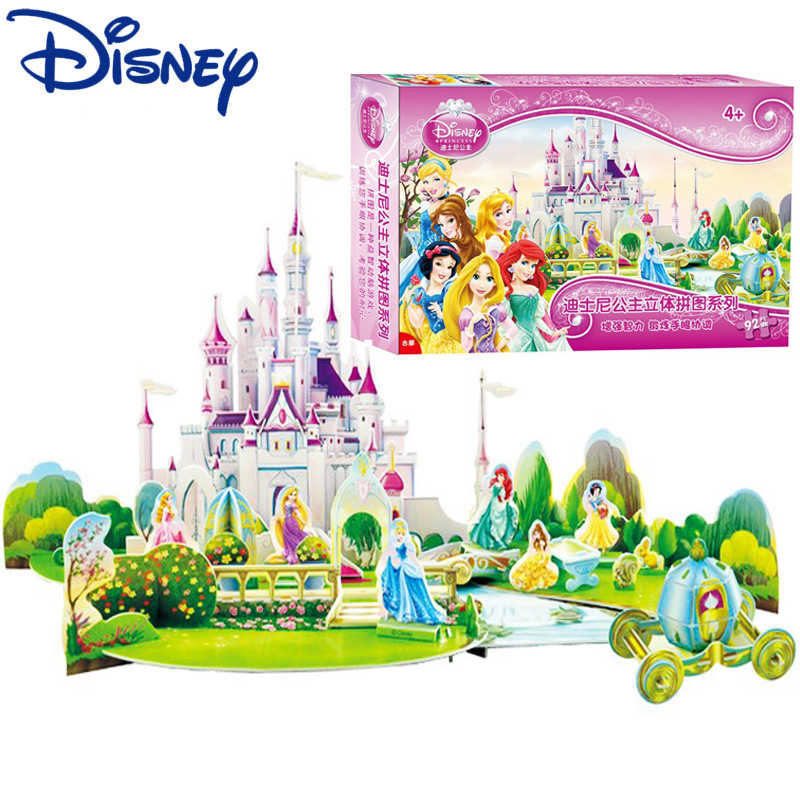 Clipart princess and castle scene for kids picture Disney 2019 New Children Gift Cartoon Animation Puzzles Three ... picture