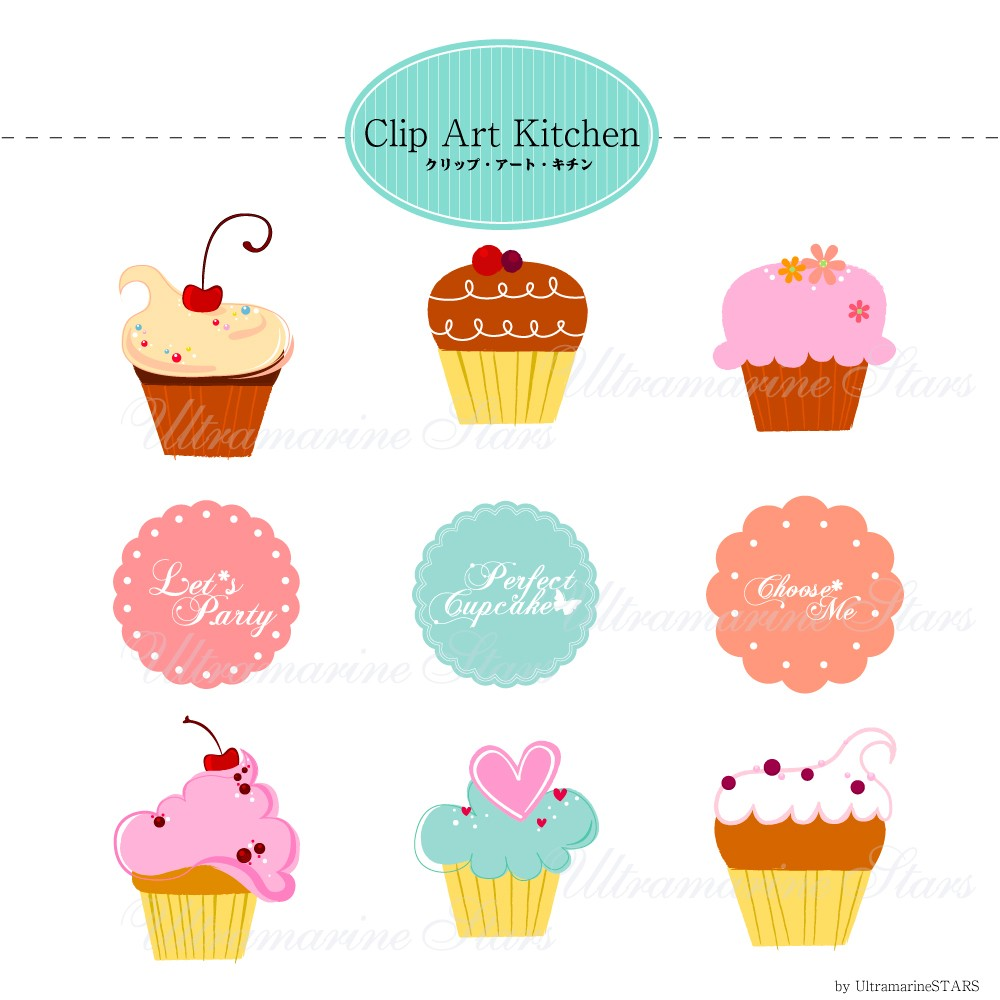 Clipart printable picture freeuse Free Printable Clipart & Printable Clip Art Images - ClipartALL.com picture freeuse