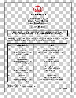 Clipart public service general orders png freeuse stock 地方公務員 Частичная занятость 公務員試験 Civil Servant Job PNG ... png freeuse stock