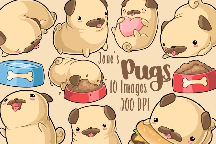 Clipart pugs banner royalty free stock Kawaii Pug Clipart banner royalty free stock
