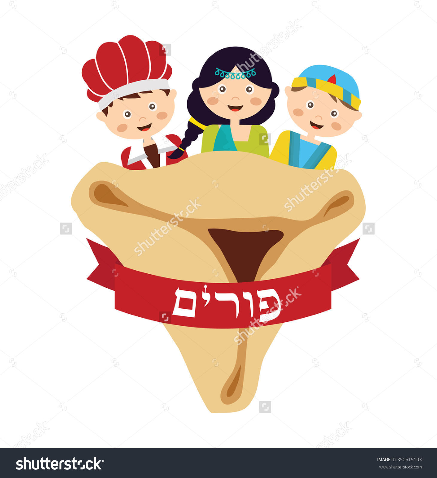 Purim clipart pictures clip royalty free stock 64+ Purim Clipart | ClipartLook clip royalty free stock