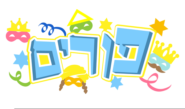 Clipart purim graphic freeuse download Free Jewish Clipart Purim | Free Images at Clker.com - vector clip ... graphic freeuse download