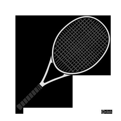 Tennis racquet clipart images vector free stock 103+ Tennis Racket Clipart | ClipartLook vector free stock
