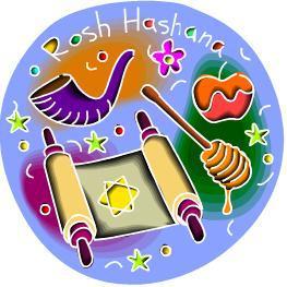 Clipart rosh hashanah banner Free Rosh Hashanah Cliparts, Download Free Clip Art, Free Clip Art ... banner