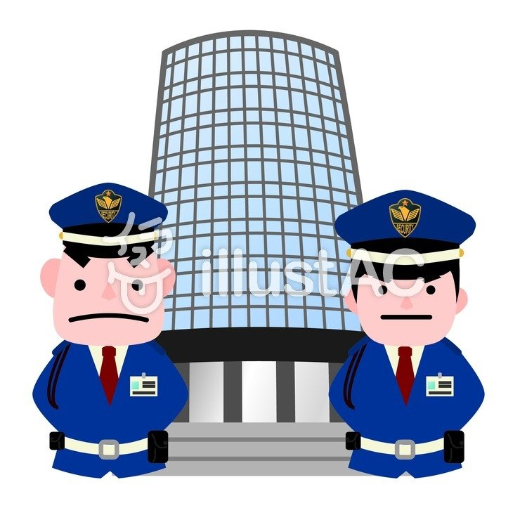 Clipart satpam clipart transparent stock Collection of Security guard clipart | Free download best Security ... clipart transparent stock