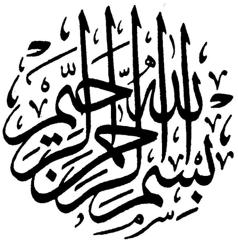 Clipart shayari vector royalty free stock World of Urdu Poetry - Shairy.com, Urdu Poetry, Urdu Shayari - Clip ... vector royalty free stock