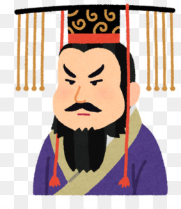 Clipart shi clipart library Qin Shi Huang PNG and Qin Shi Huang Transparent Clipart Free Download. clipart library