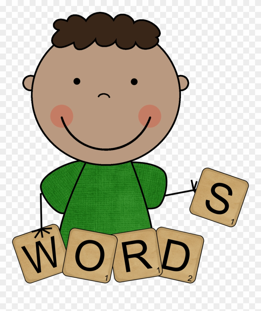 Clipart sight words image Clip Art Words - Sight Words Clip Art - Png Download (#5096 ... image
