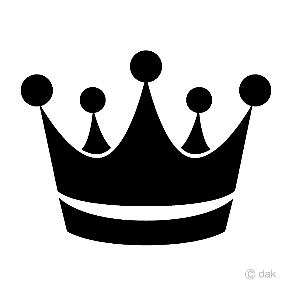 Serious clipart shilloutte jpg transparent library King Crown Silhouette Clipart Free Picture|Illustoon jpg transparent library