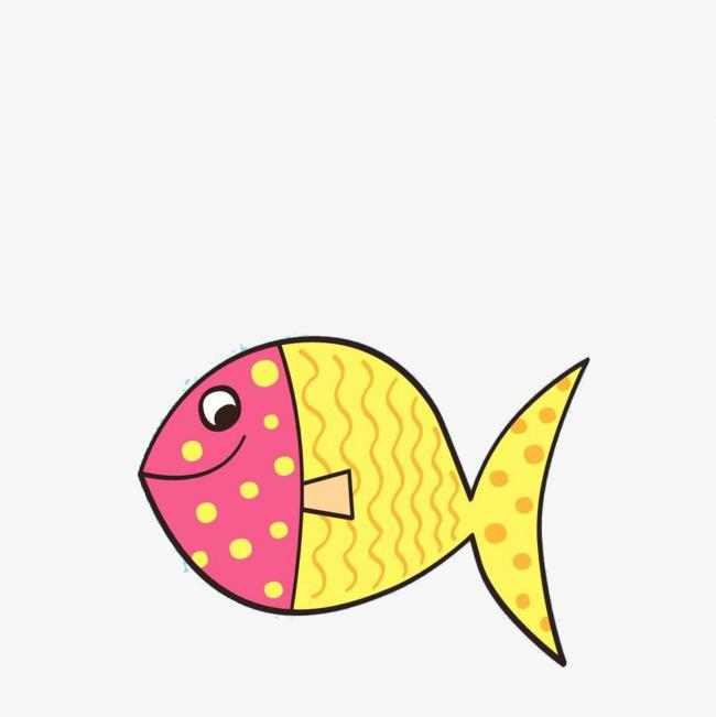 Clipart small fish clip art freeuse stock Small fish clipart 4 » Clipart Station clip art freeuse stock