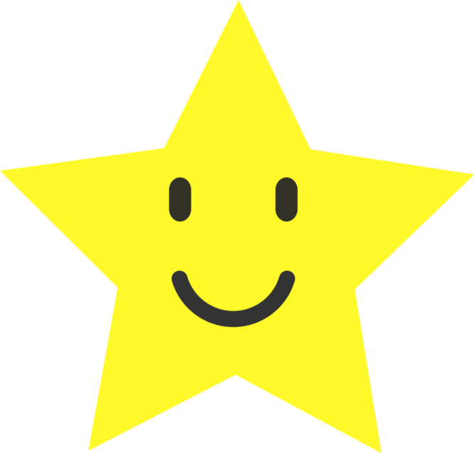 Smiley star clipart clipart freeuse Smiley Star Clip art - sunshine 666*636 transprent Png Free Download ... clipart freeuse