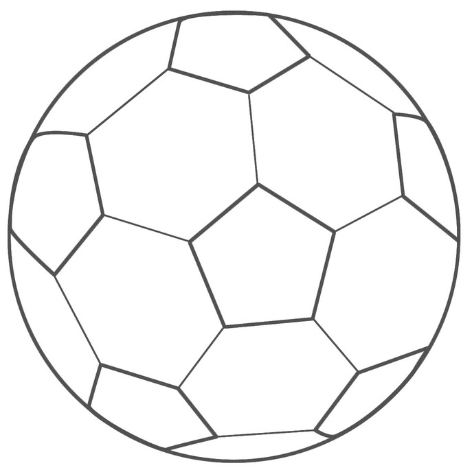 Clipart soccer pics in black and white clip free download White soccer ball clipart - Clipartix clip free download