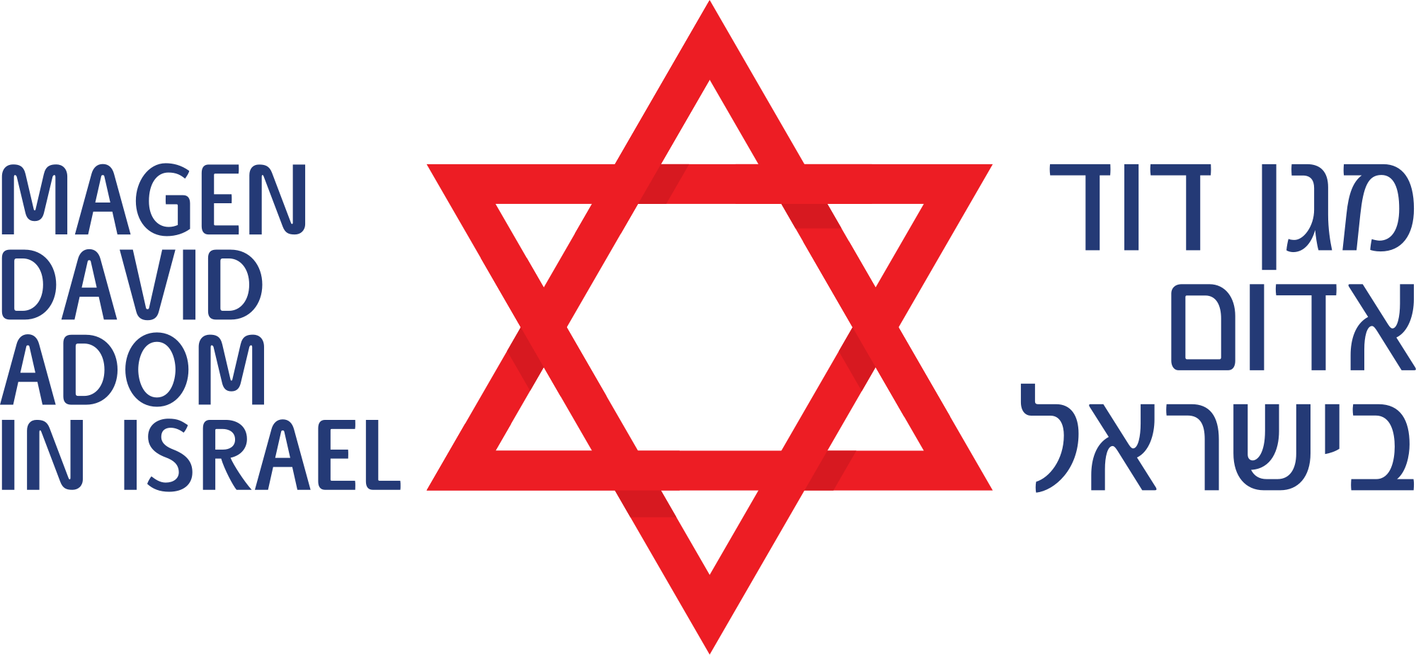 Star of david clipart free clip art royalty free Magen David Adom - Wikipedia clip art royalty free